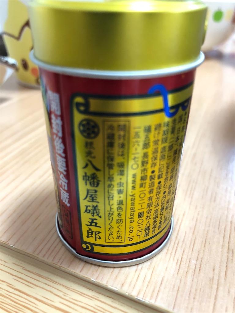 f:id:yuukirena1824:20200217115022j:image