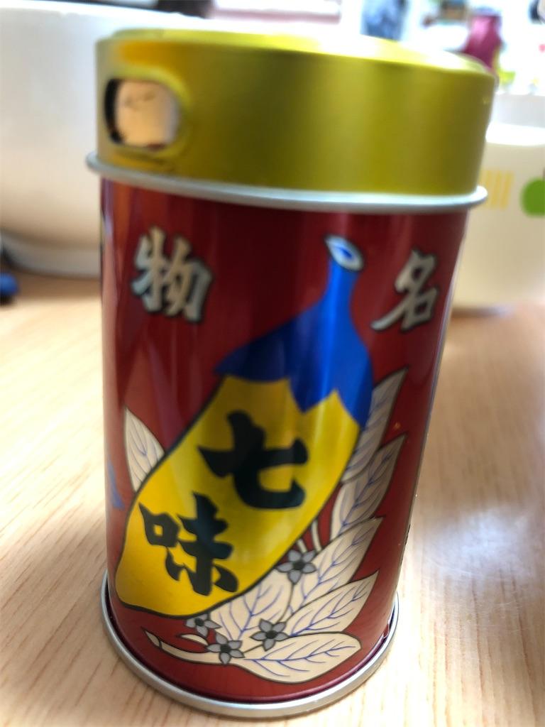 f:id:yuukirena1824:20200217123733j:image
