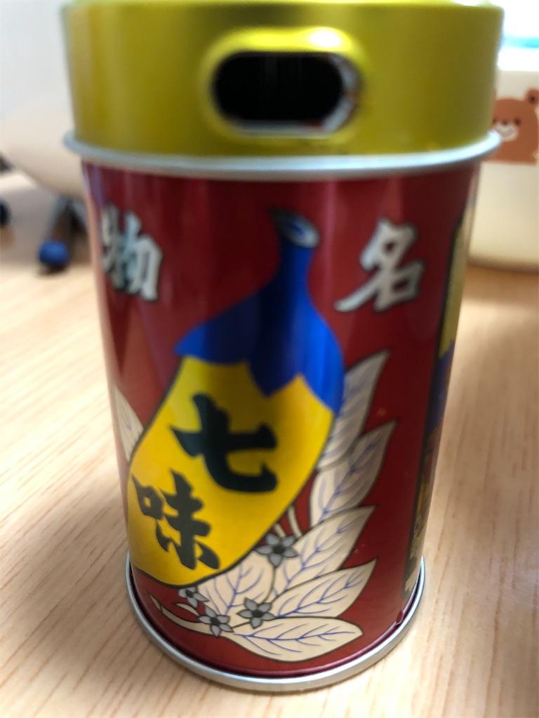 f:id:yuukirena1824:20200217123758j:image