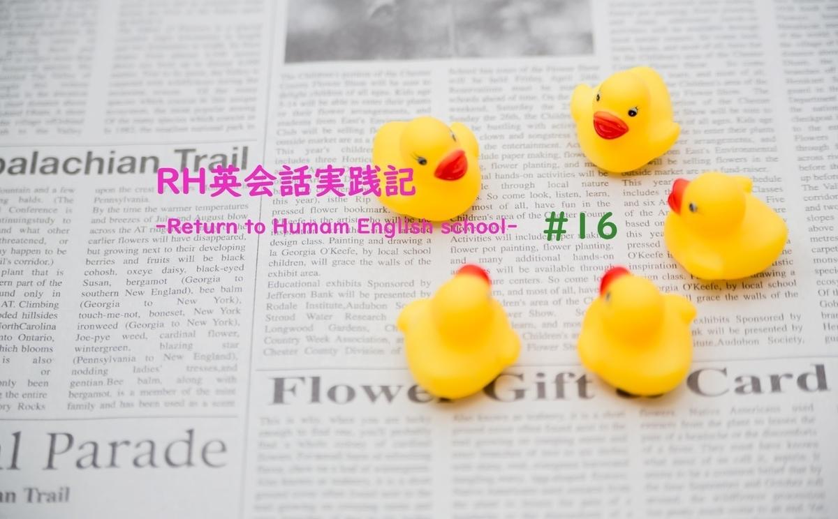 f:id:yuukirena1824:20200219233742j:plain