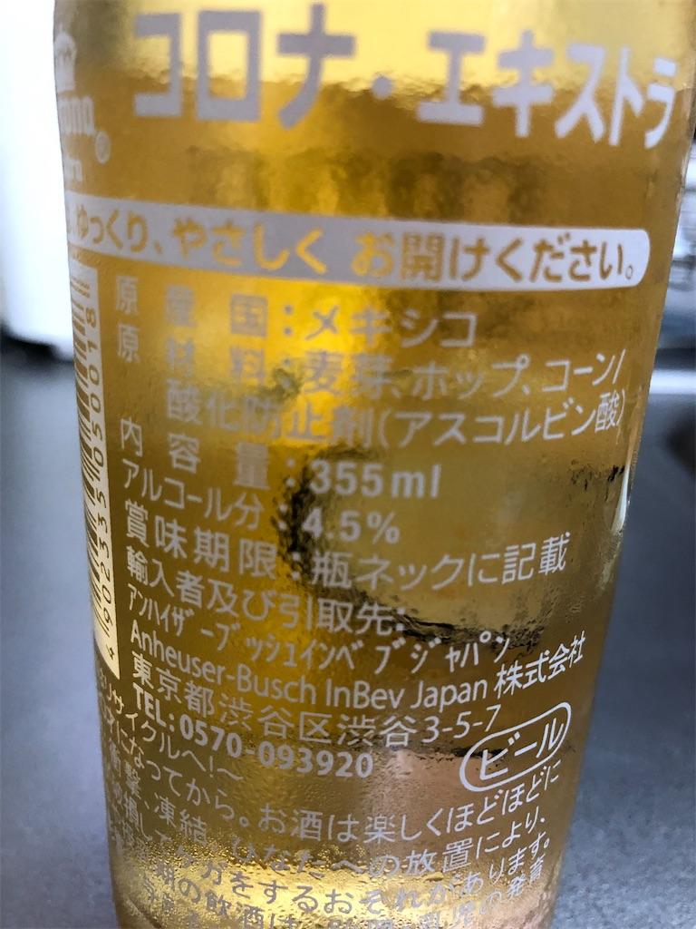 f:id:yuukirena1824:20200301230407j:image