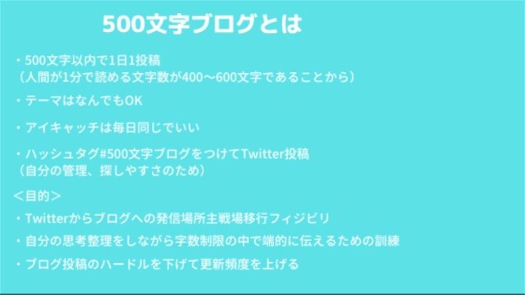 f:id:yuukirena1824:20200321011005j:image