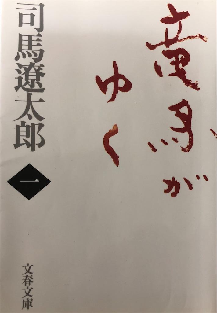 f:id:yuukirena1824:20200504183418j:image