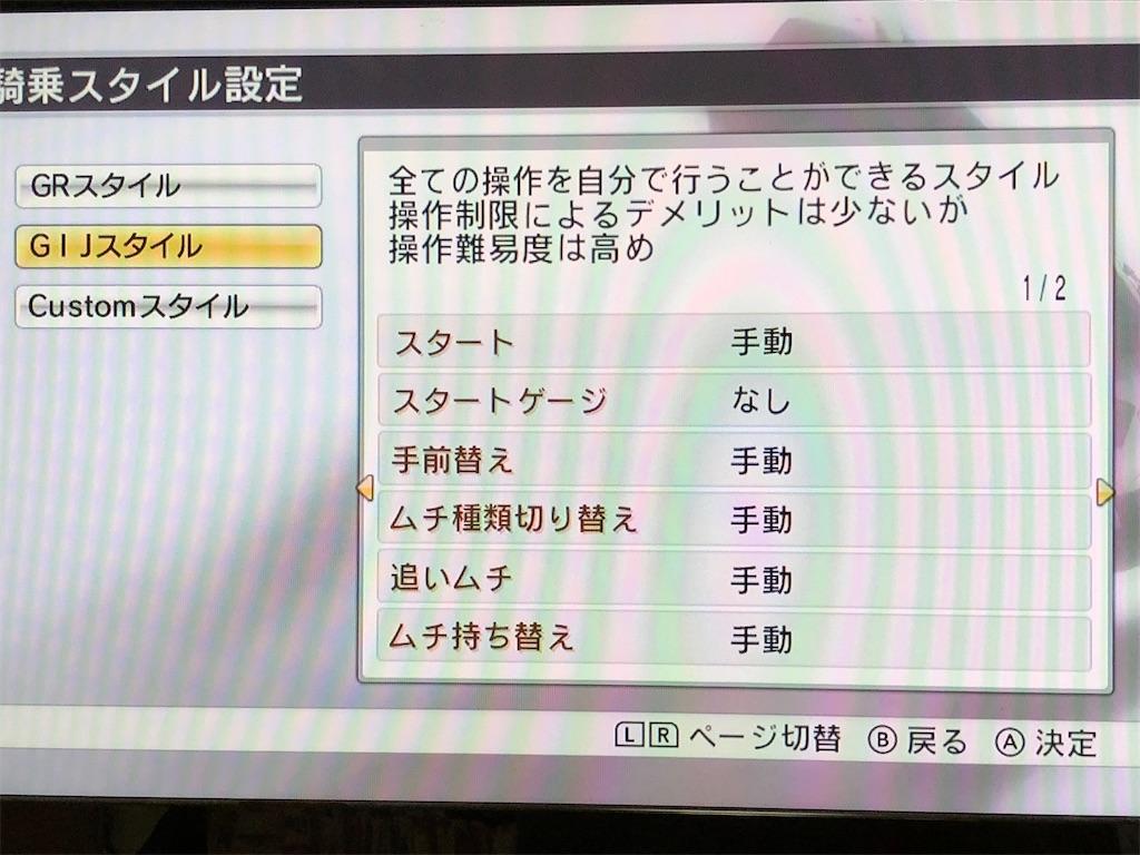 f:id:yuukirena1824:20200608001530j:image
