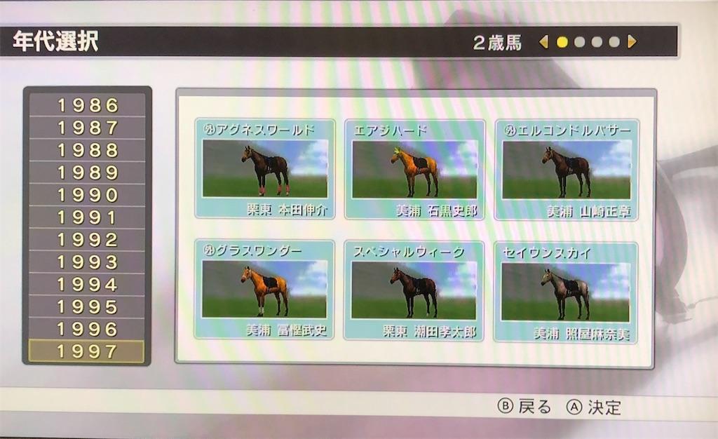 f:id:yuukirena1824:20200608002319j:image