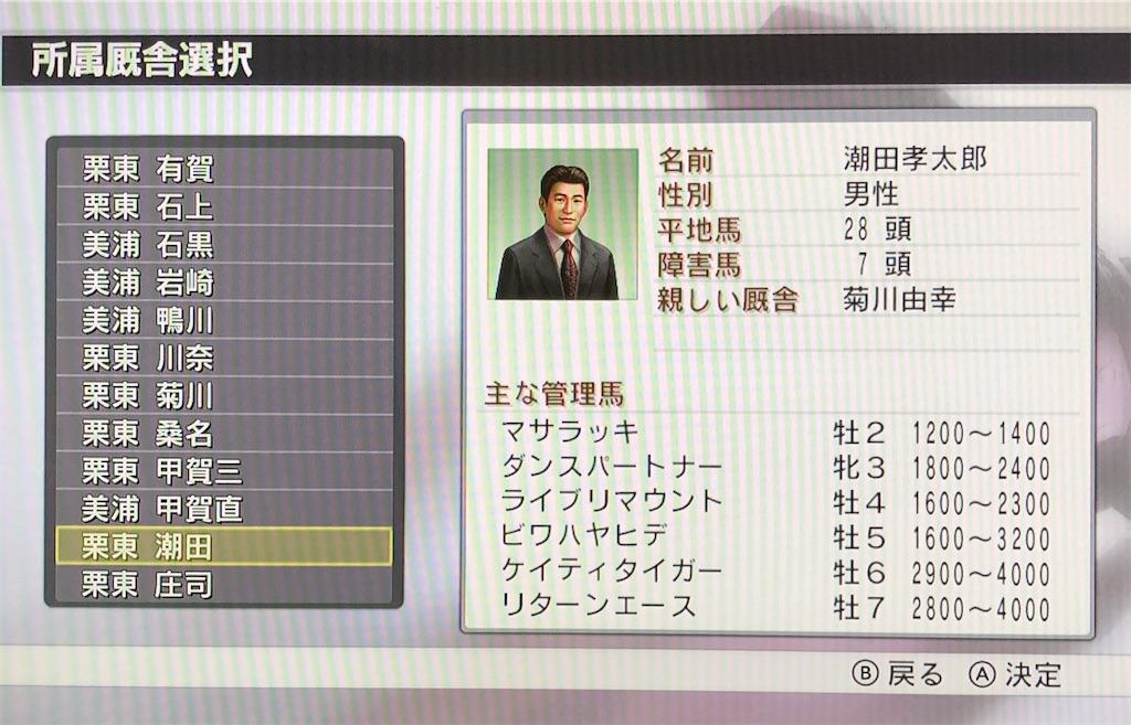 f:id:yuukirena1824:20200608002344j:image