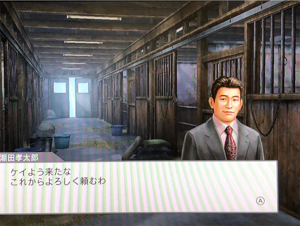 f:id:yuukirena1824:20200608002929j:image