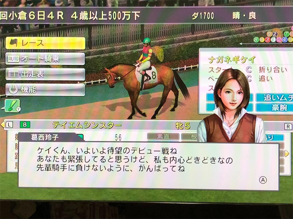 f:id:yuukirena1824:20200608003348j:image