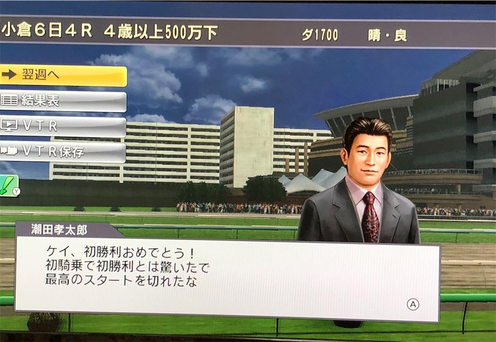 f:id:yuukirena1824:20200608003826j:image