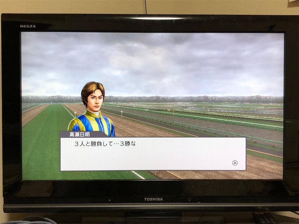 f:id:yuukirena1824:20200611010246j:image
