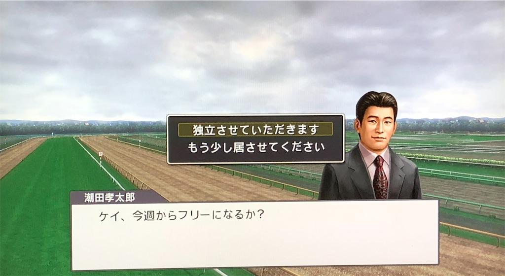 f:id:yuukirena1824:20200611010253j:image