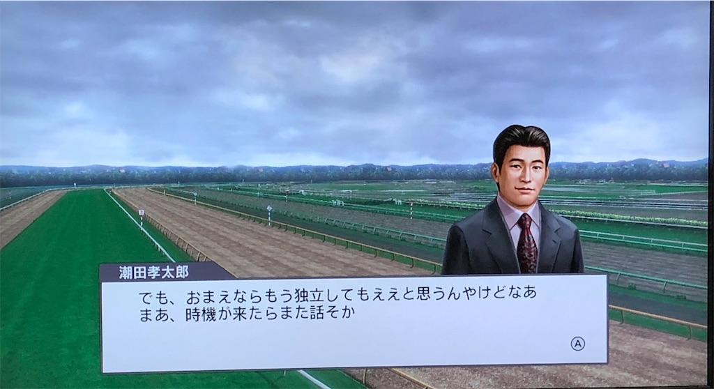 f:id:yuukirena1824:20200611010304j:image