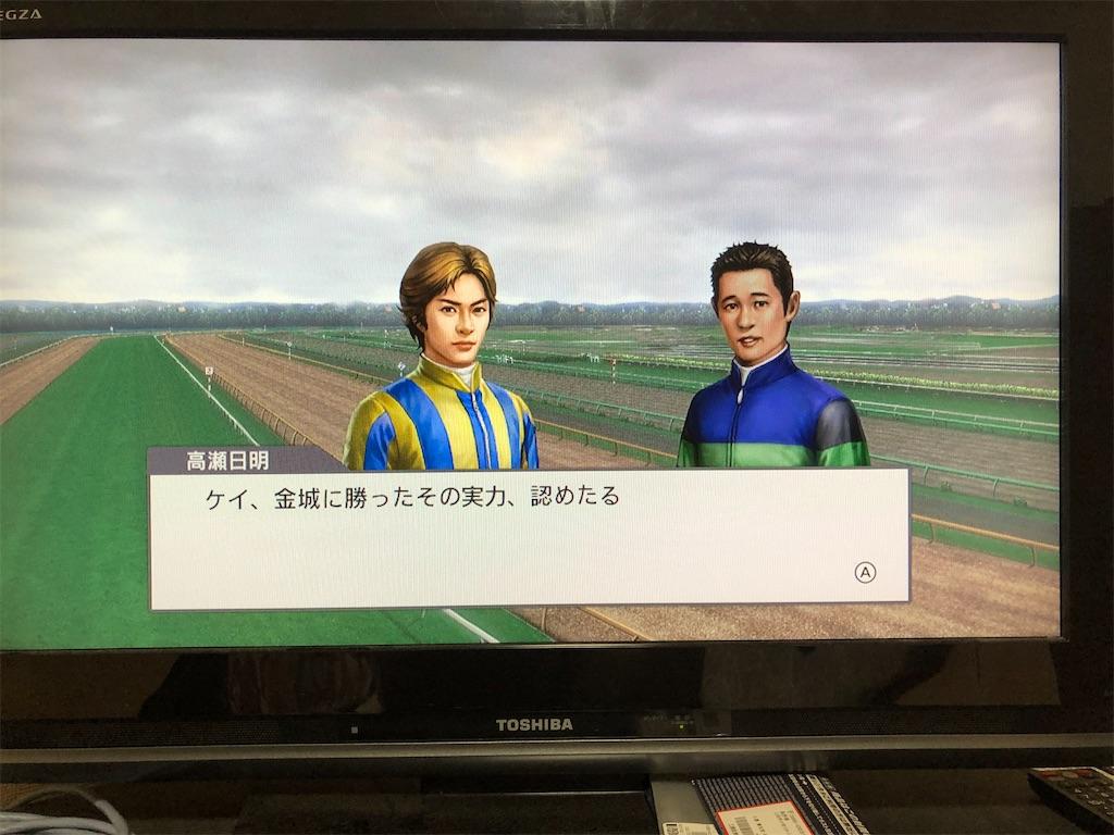 f:id:yuukirena1824:20200611010307j:image