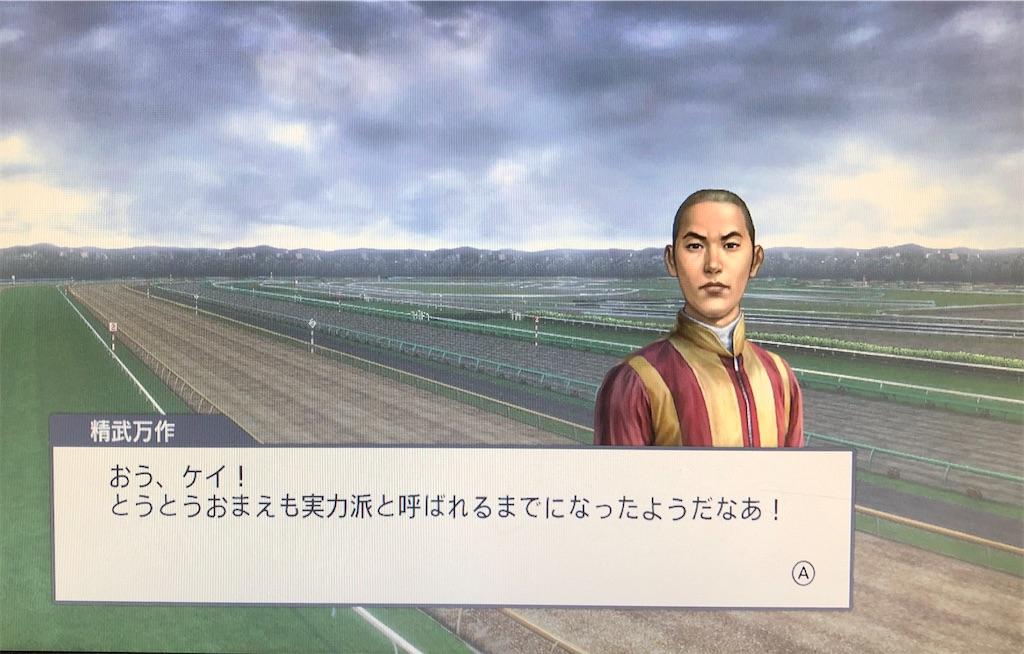 f:id:yuukirena1824:20200611013516j:image
