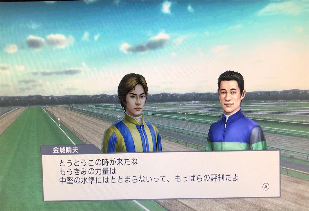 f:id:yuukirena1824:20200611013520j:image