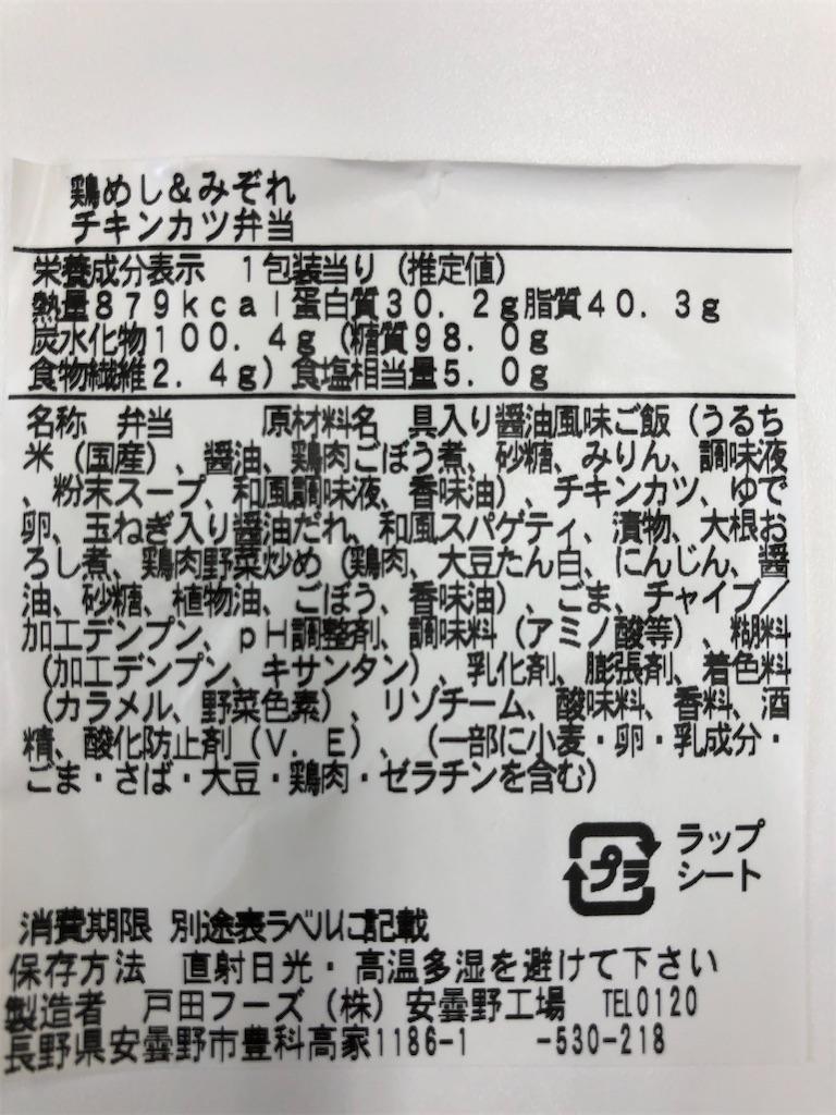 f:id:yuukirena1824:20200612123006j:image
