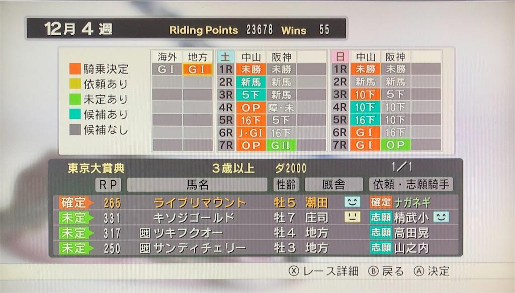 f:id:yuukirena1824:20200613003040j:image