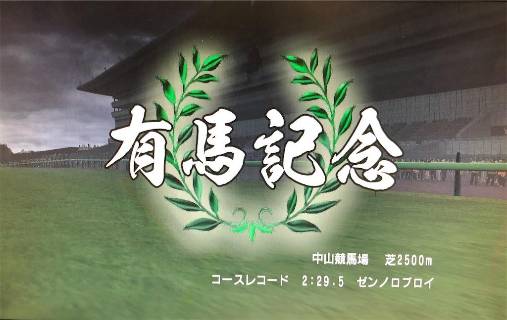 f:id:yuukirena1824:20200613003055j:image