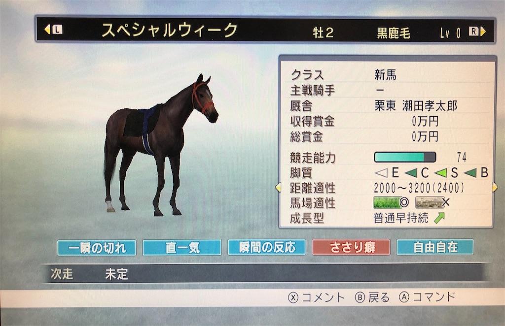 f:id:yuukirena1824:20200613085323j:image