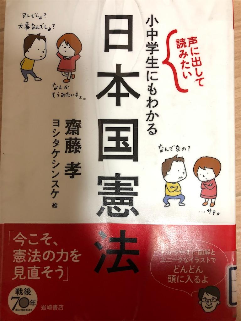 f:id:yuukirena1824:20200613103841j:image