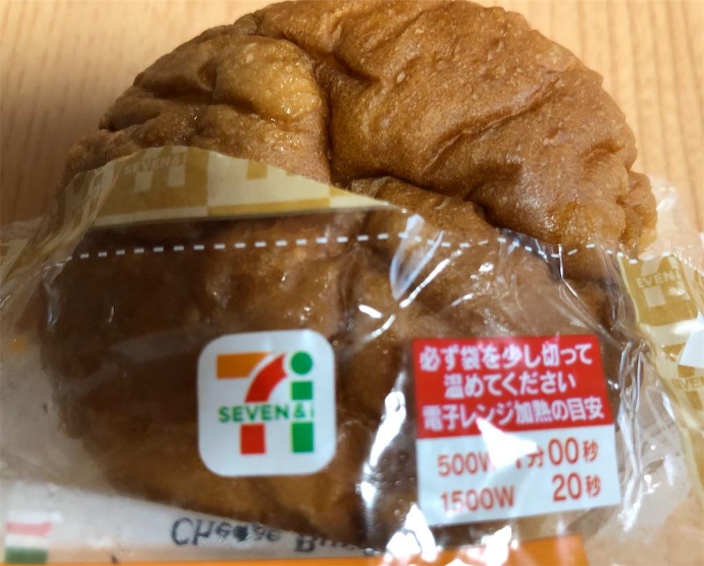 f:id:yuukirena1824:20200614134432j:image