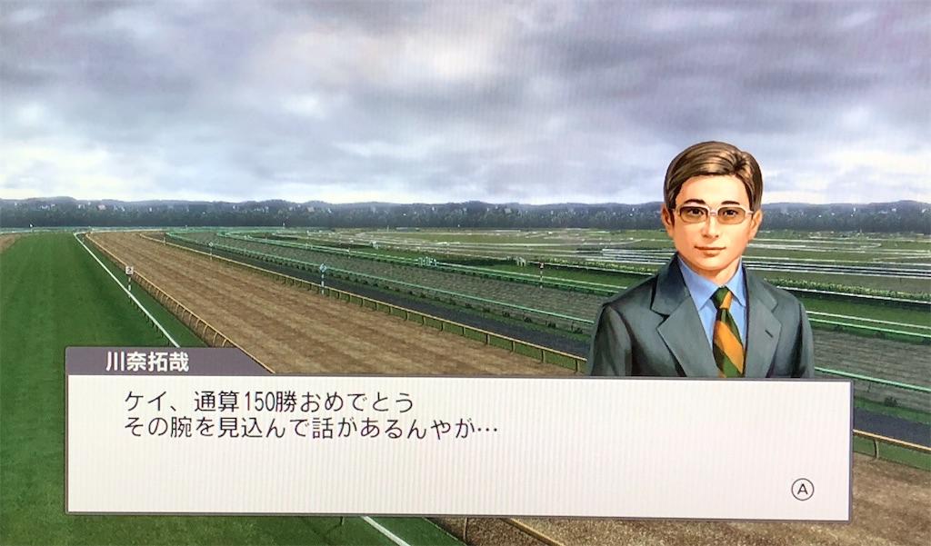 f:id:yuukirena1824:20200616010027j:image