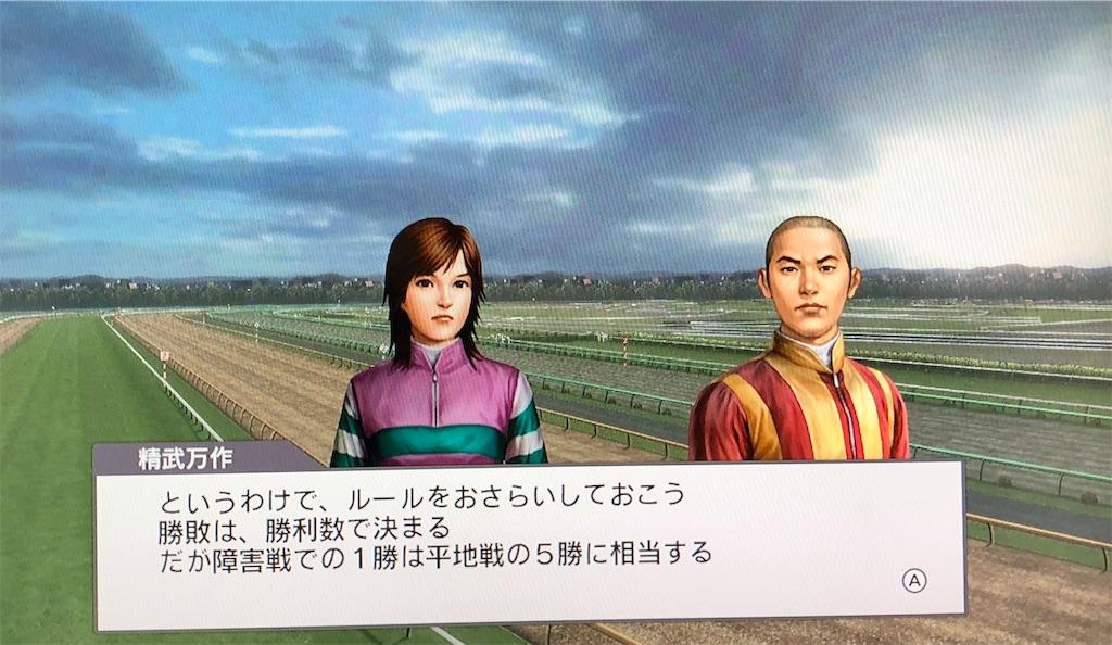 f:id:yuukirena1824:20200616011104j:image