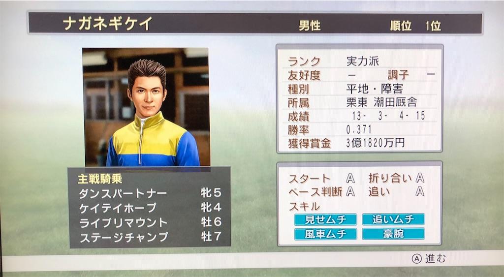 f:id:yuukirena1824:20200616011119j:image