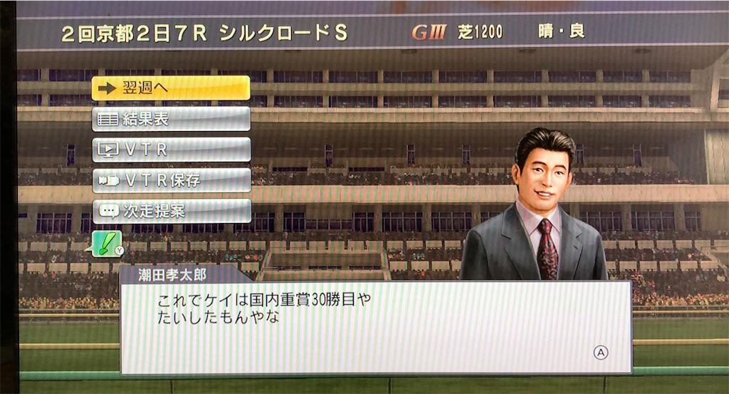 f:id:yuukirena1824:20200616011122j:image