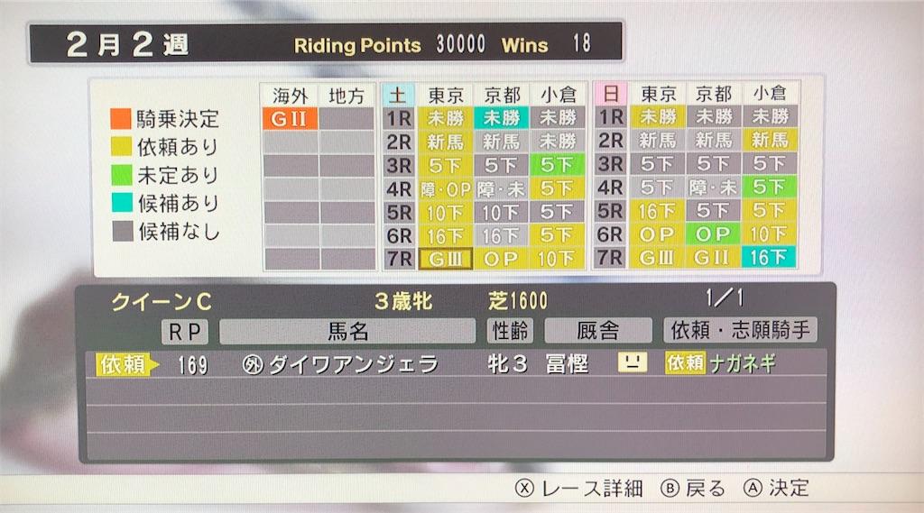 f:id:yuukirena1824:20200616012042j:image