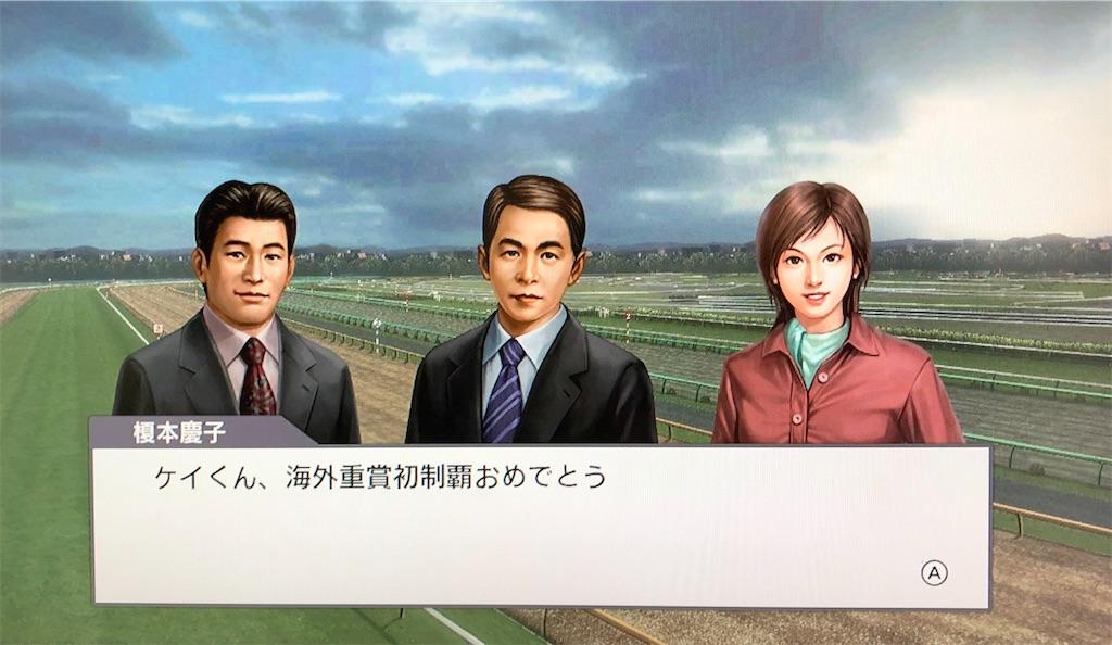 f:id:yuukirena1824:20200616012101j:image