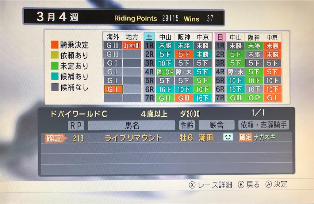 f:id:yuukirena1824:20200616015438j:image