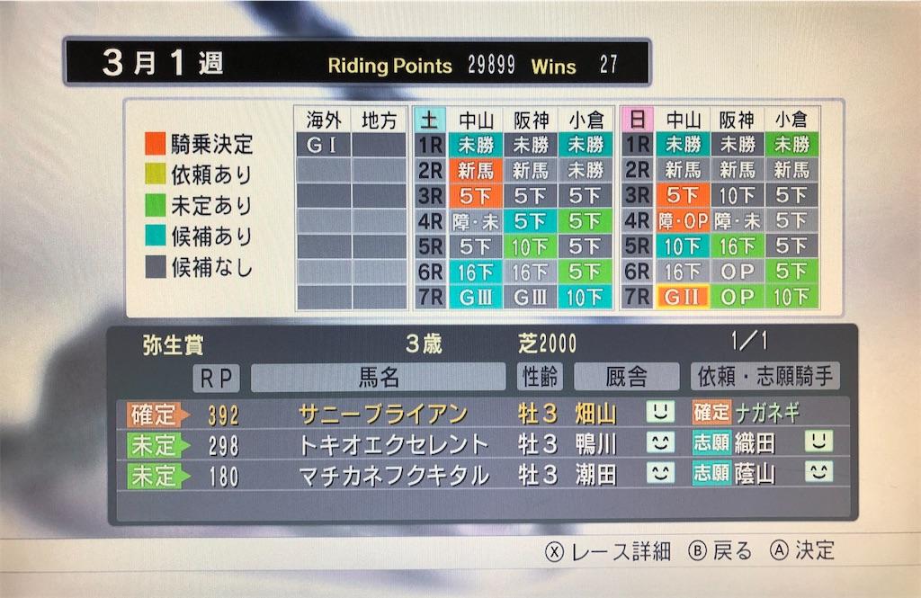 f:id:yuukirena1824:20200616015444j:image