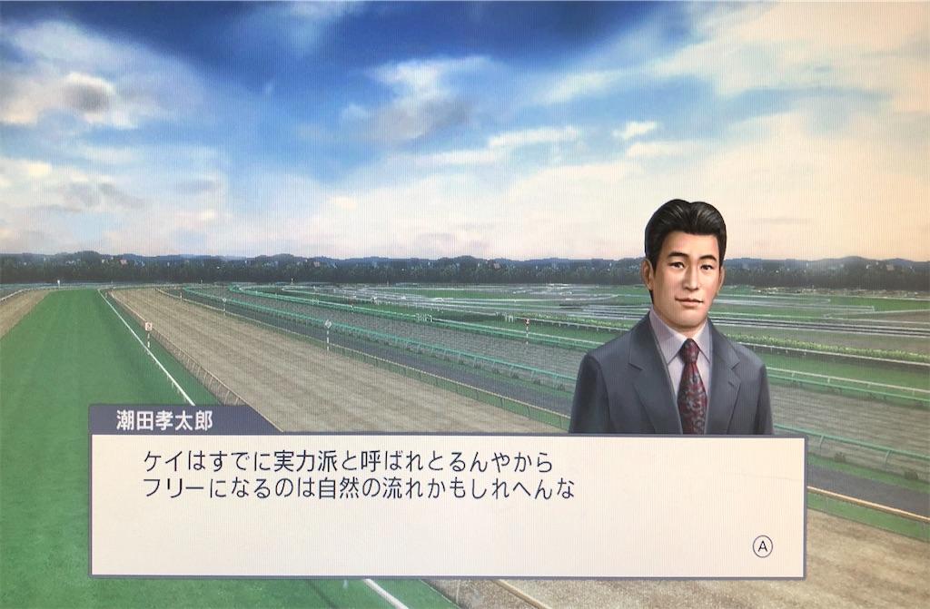 f:id:yuukirena1824:20200616015506j:image
