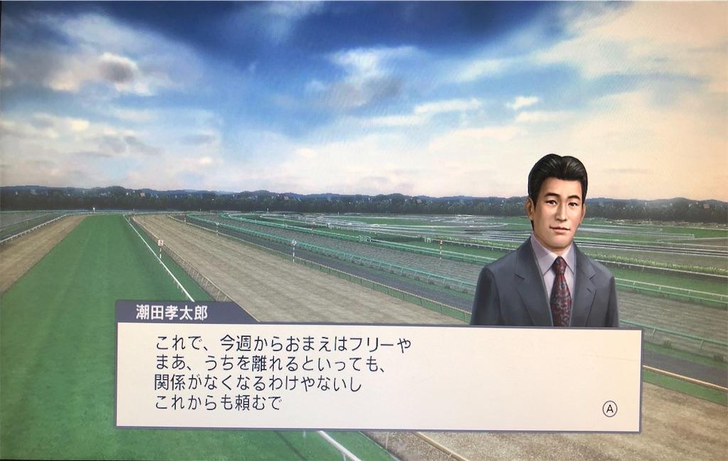 f:id:yuukirena1824:20200616015512j:image