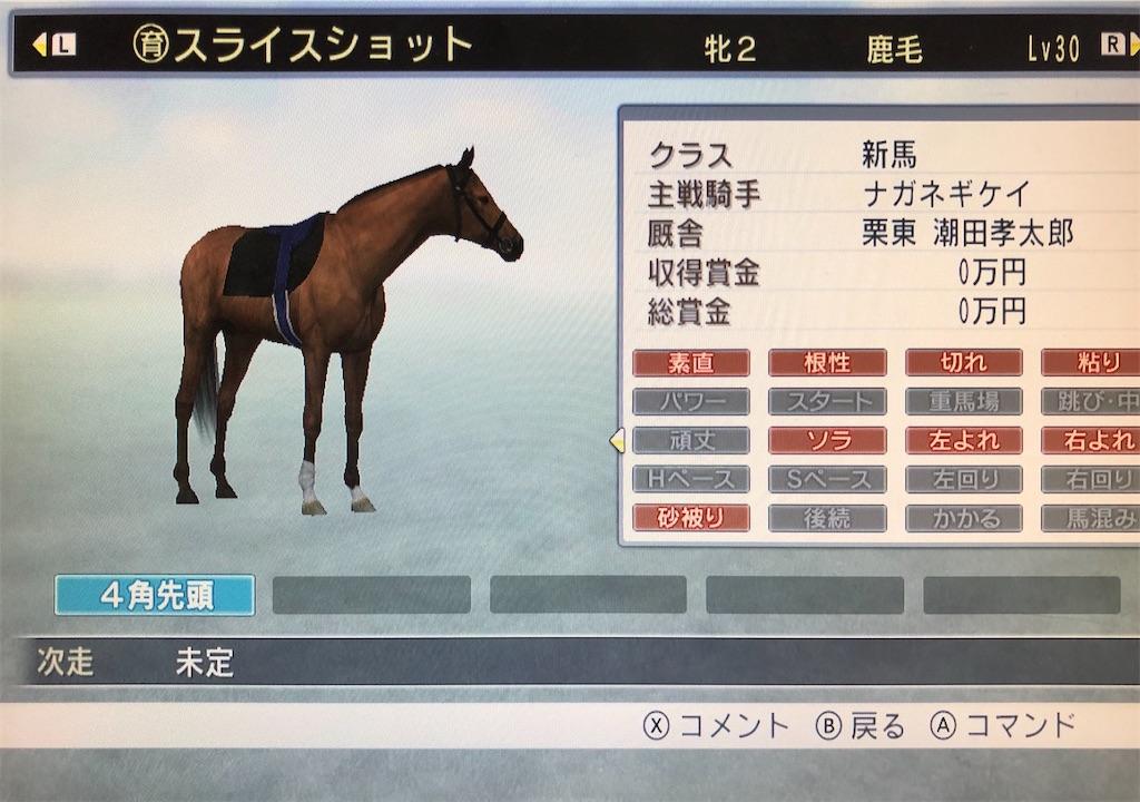 f:id:yuukirena1824:20200616015527j:image