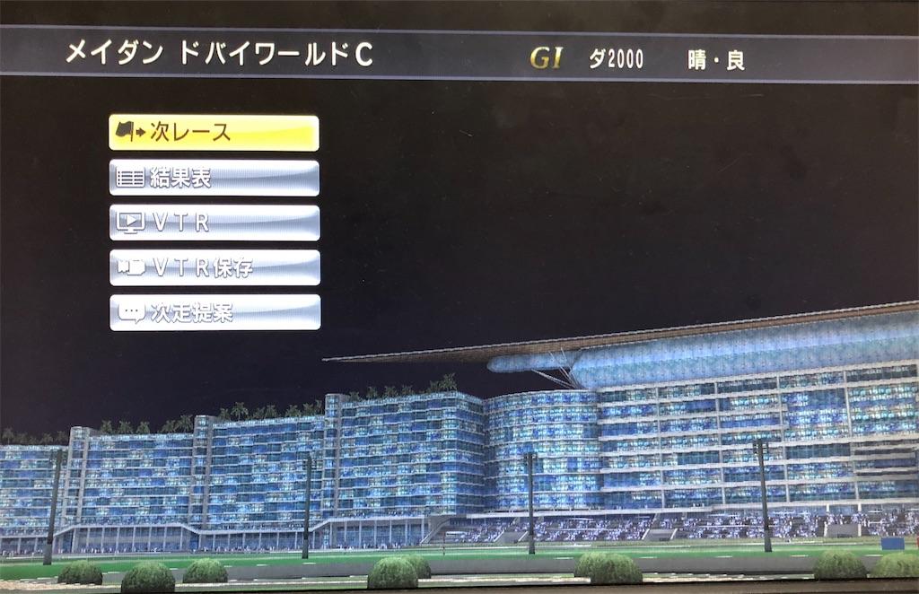 f:id:yuukirena1824:20200617002831j:image