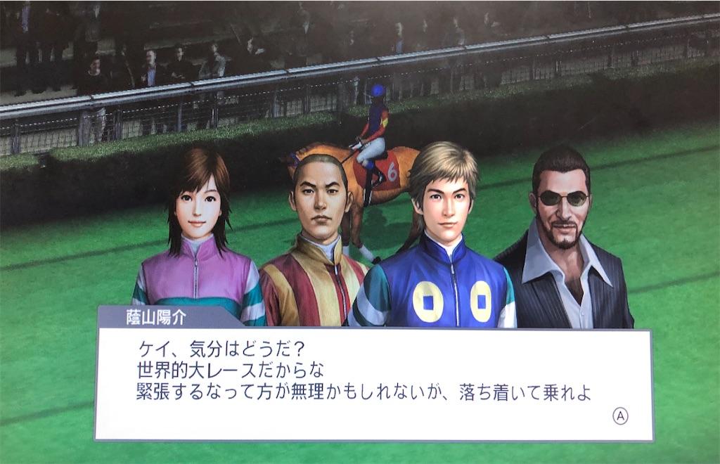 f:id:yuukirena1824:20200617002835j:image