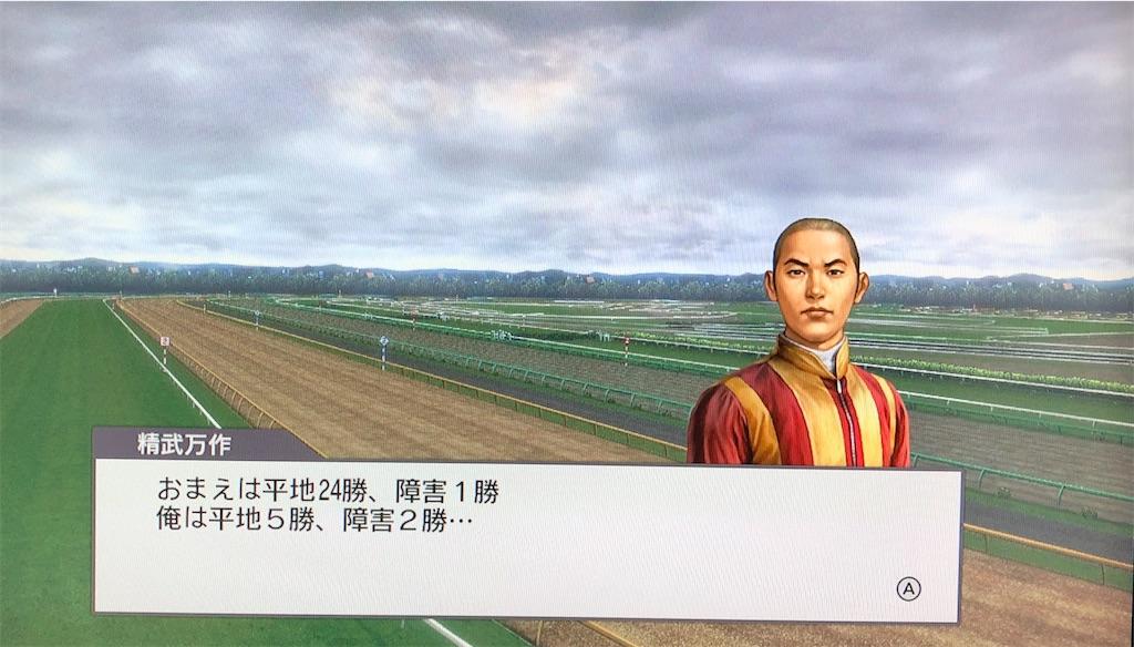 f:id:yuukirena1824:20200617002844j:image
