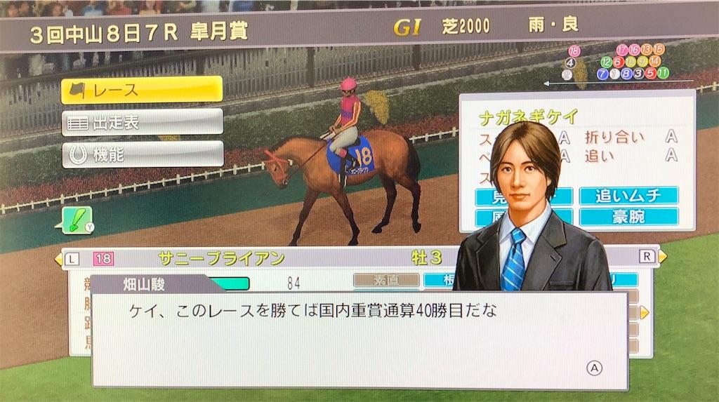 f:id:yuukirena1824:20200619005254j:image