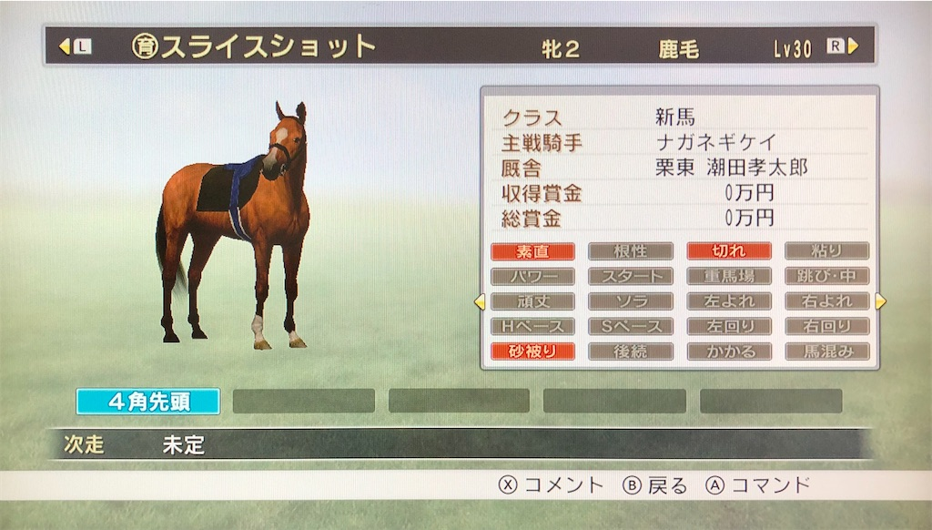 f:id:yuukirena1824:20200619005311j:image