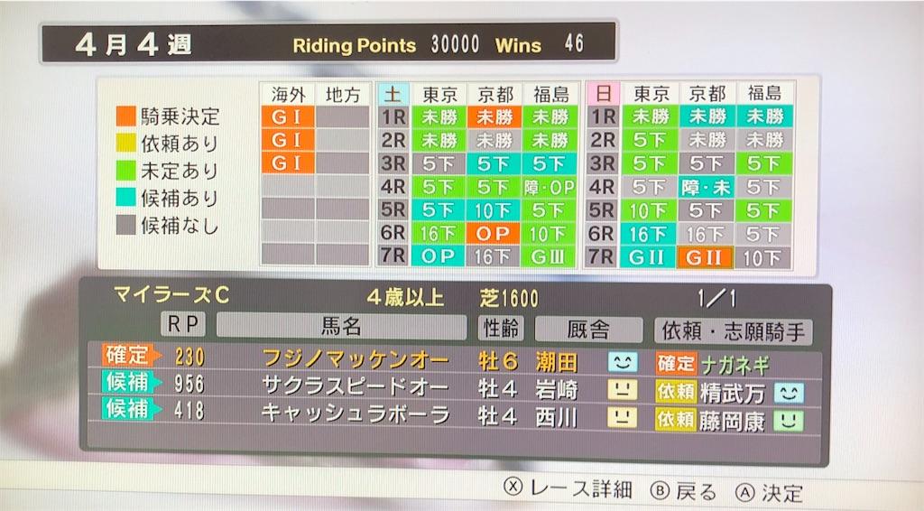 f:id:yuukirena1824:20200619005317j:image
