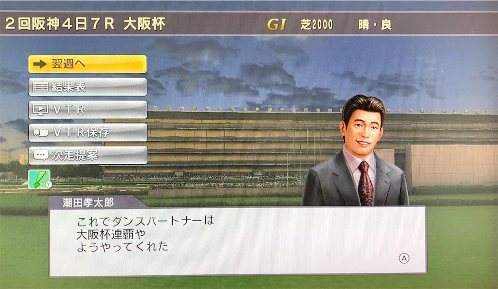 f:id:yuukirena1824:20200619005323j:image