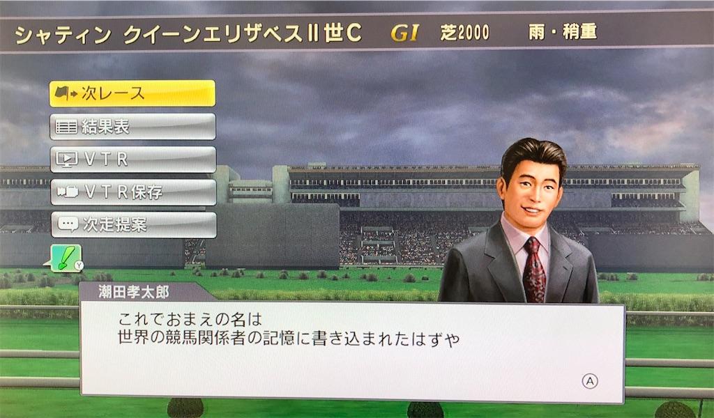 f:id:yuukirena1824:20200619005432j:image