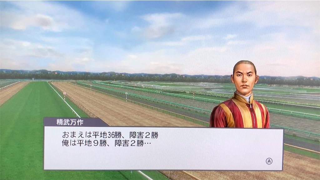 f:id:yuukirena1824:20200619005435j:image
