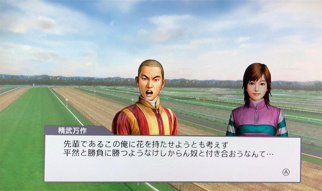 f:id:yuukirena1824:20200619005438j:image