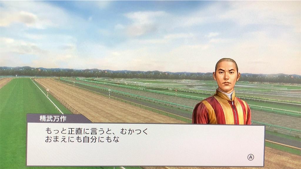 f:id:yuukirena1824:20200619005447j:image