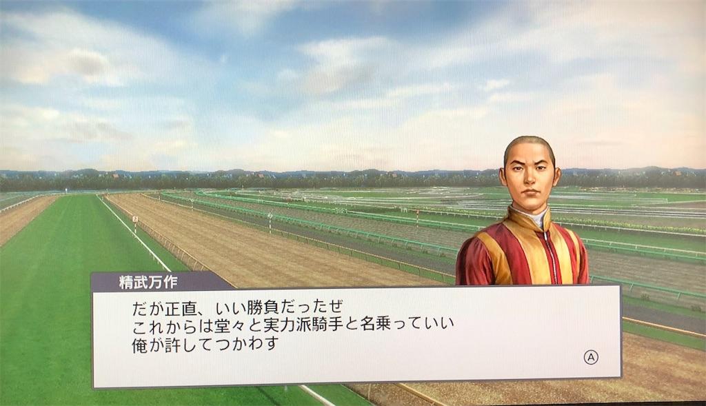 f:id:yuukirena1824:20200619005451j:image