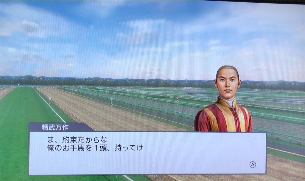 f:id:yuukirena1824:20200619005506j:image