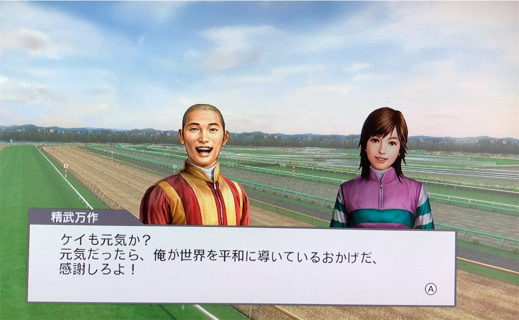 f:id:yuukirena1824:20200619005509j:image